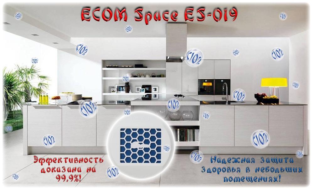 ECOM Space ES-019