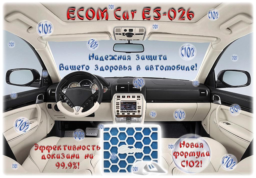 ecom-car-es-026