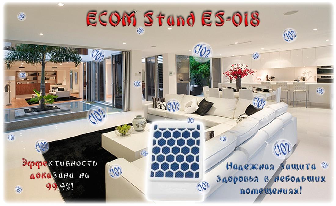 ecom-stand-es-018