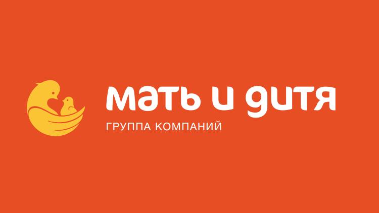 mat'_i_ditya